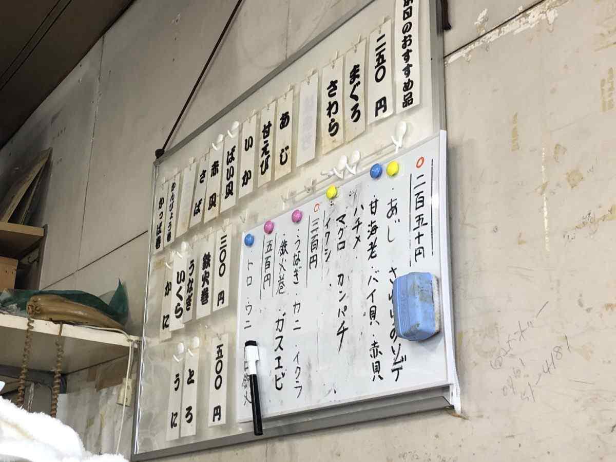 金沢玉寿司のメニュー