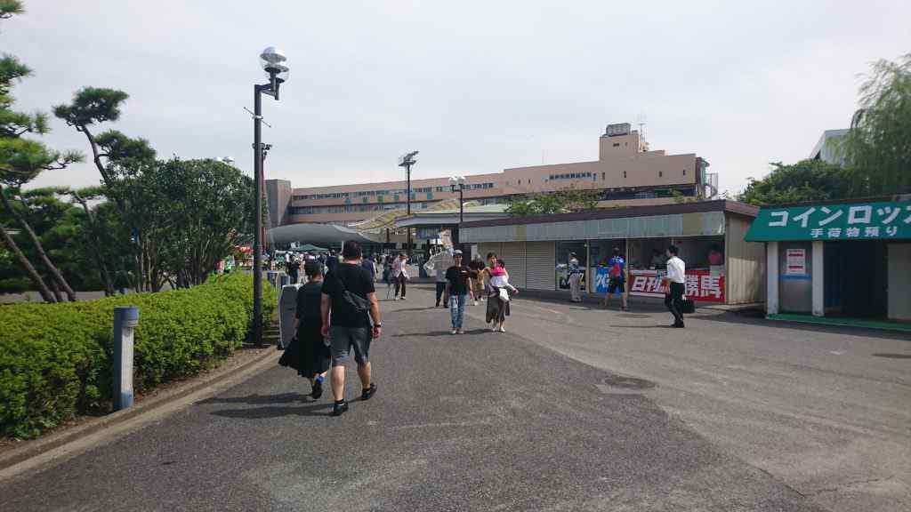 船橋競馬場